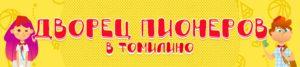 banner-17400-3870