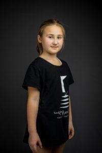 Минязева Алина